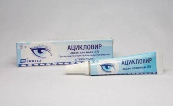 Ацикловир от ячменя на глазу - применение, отзывы