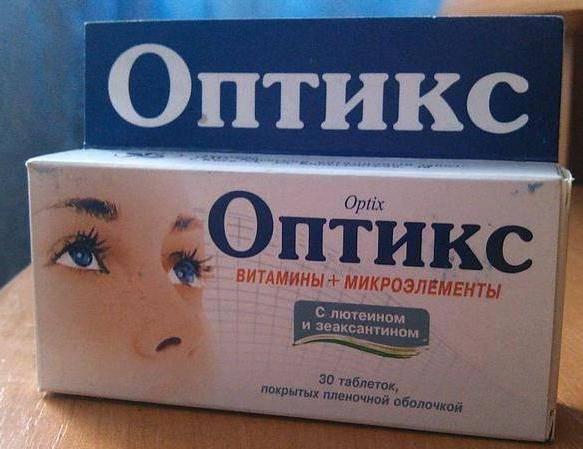 Витамины для глаз оптикс: описание препарата, инструкция по применению, отзывы и дополнительная информация