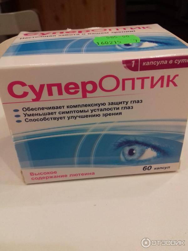 Липримар: известные и более дешевые аналоги, обзор заменителей с наименьшим количеством побочных эффектов, недорогие импортные лекарства и дженерики российского производства