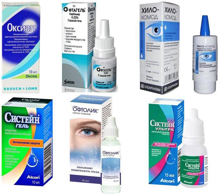 Хилопарин комод, глазные капли: инструкция по применению, аналоги, цена и отзывы