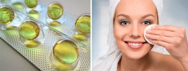 ?витамин е для кожи вокруг глаз: уход за кожей век и под глазами