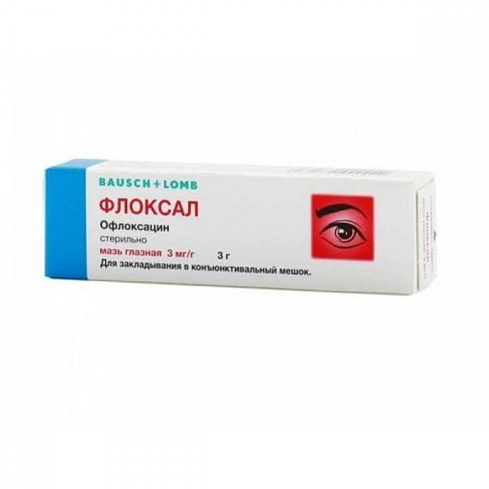 Глазные капли колбиоцин: инструкция по применению, аналоги, цена и отзывы