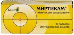 Купить миртикам сироп гомеопатический 100мл №1 в аптеках московского региона с доставкой, сравнение цен – аптекамос
