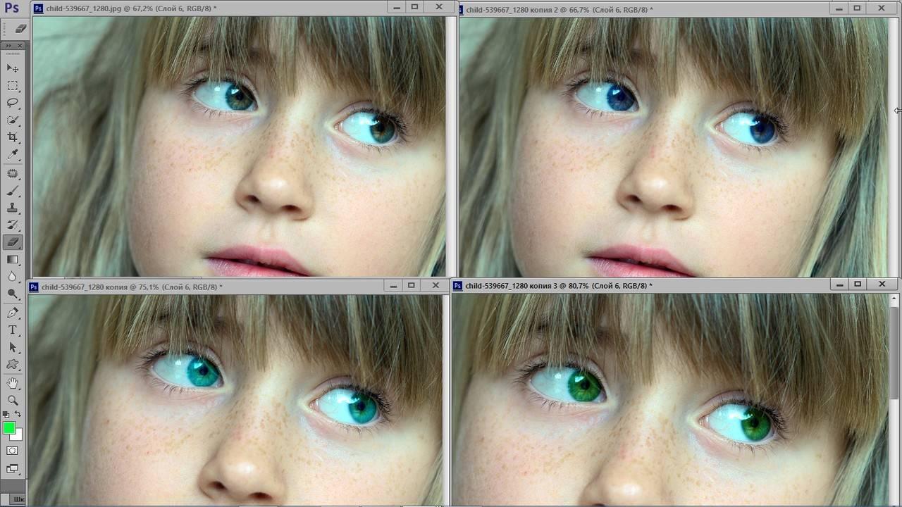 Как изменить цвет глаз в домашних условиях без линз и операций oculistic.ru