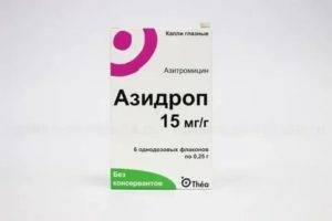 Азидроп: глазные капли – инструкция по применению, цена, отзывы аналоги