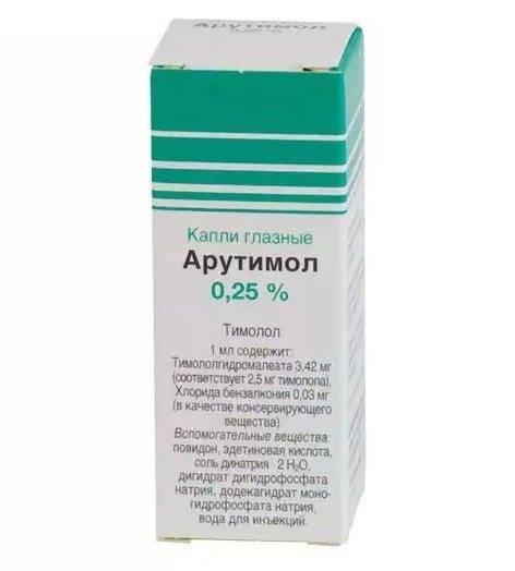 Как применять кетотифен детям и взрослым в виде таблеток, сиропа и глазных капель: отзывы и аналоги
