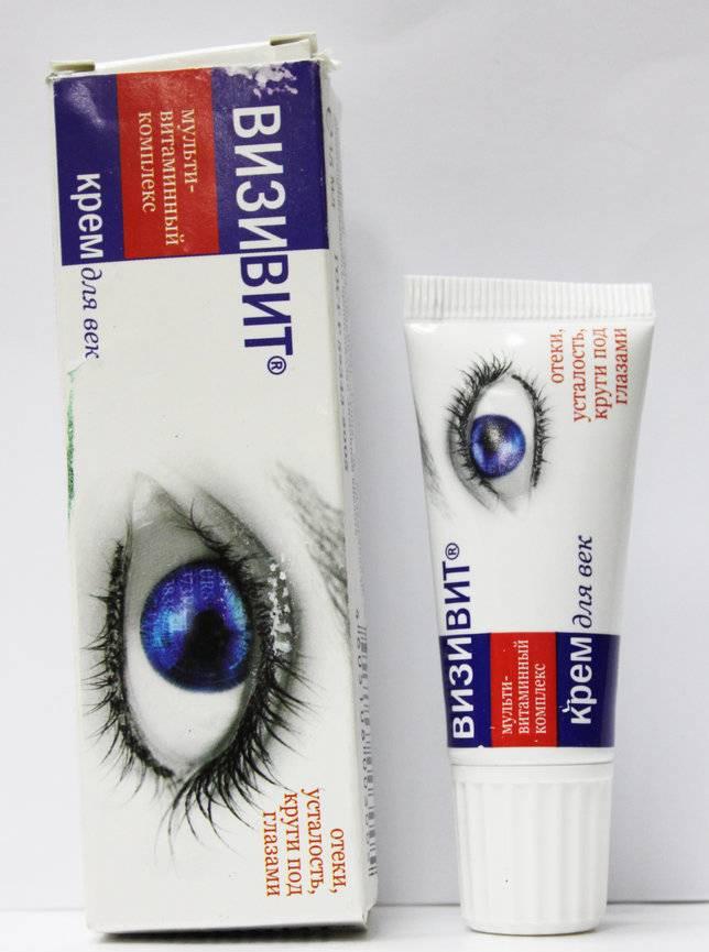 Используем визивит для улучшения зрения
