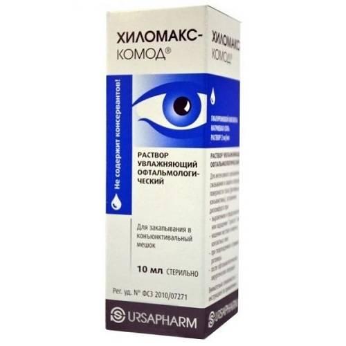 Глазные капли с гиалуроновой кислотой