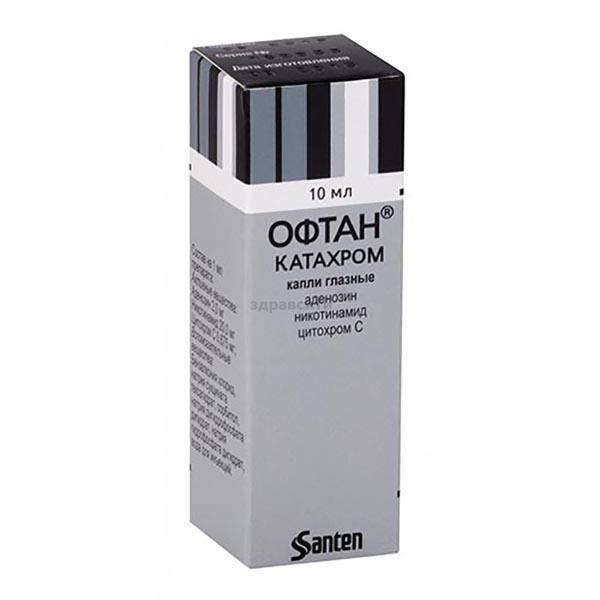 Глазные капли офтан катахром: цена, отзывы, инструкция по применению, аналоги - medside.ru