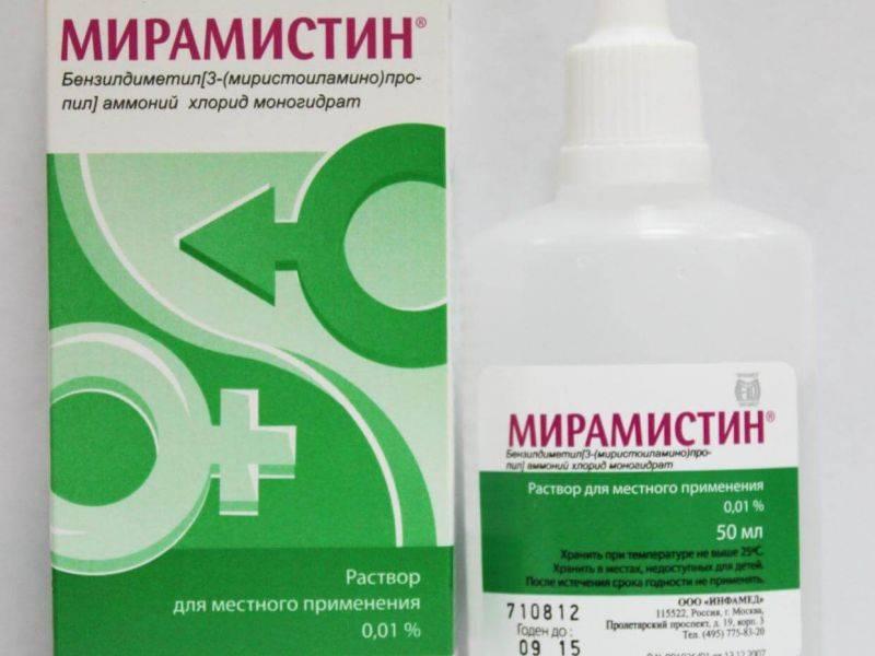 Мирамистин при конъюнктивите: описание препарата, принцип действия, можно ли им промывать и протирать глаза у взрослых и детей, а также как лечить заболевание