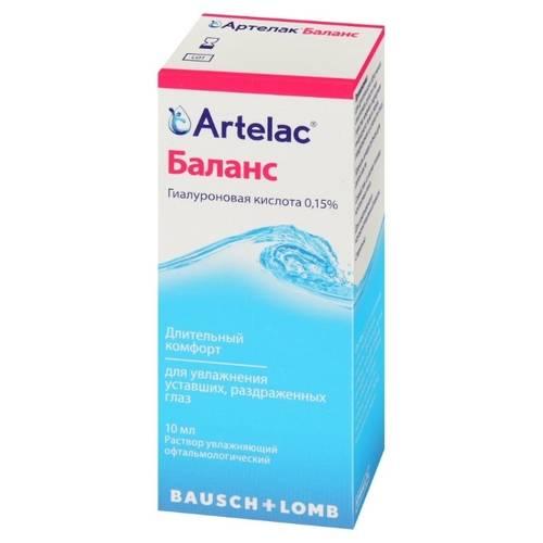 Хилобакт – препарат: инструкция по применению глазных капель