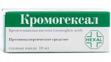 Кромогексал: инструкция по применению, цена, отзывы. виды: глазные капли, раствор для ингаляций, спрей в нос  - medside.ru