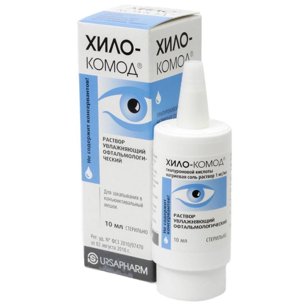 Вид-комод капли глазные - инструкция, цена, отзывы
