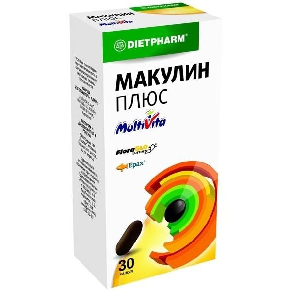 Макулин плюс витамины для глаз. инструкция, отзывы и аналоги на сайте катаракта.ру!