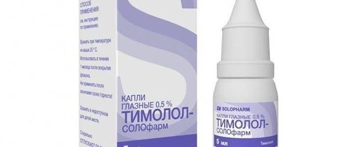 Капли от глазного давления: причины, список капель и таблеток для снижения давления