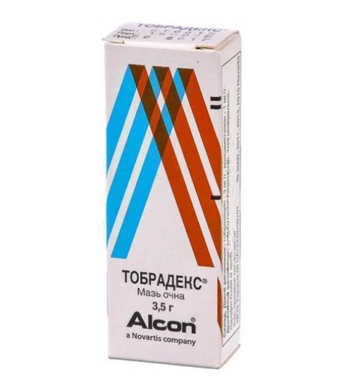 Тобрадекс глазные капли: инструкция по применению, цена, аналоги