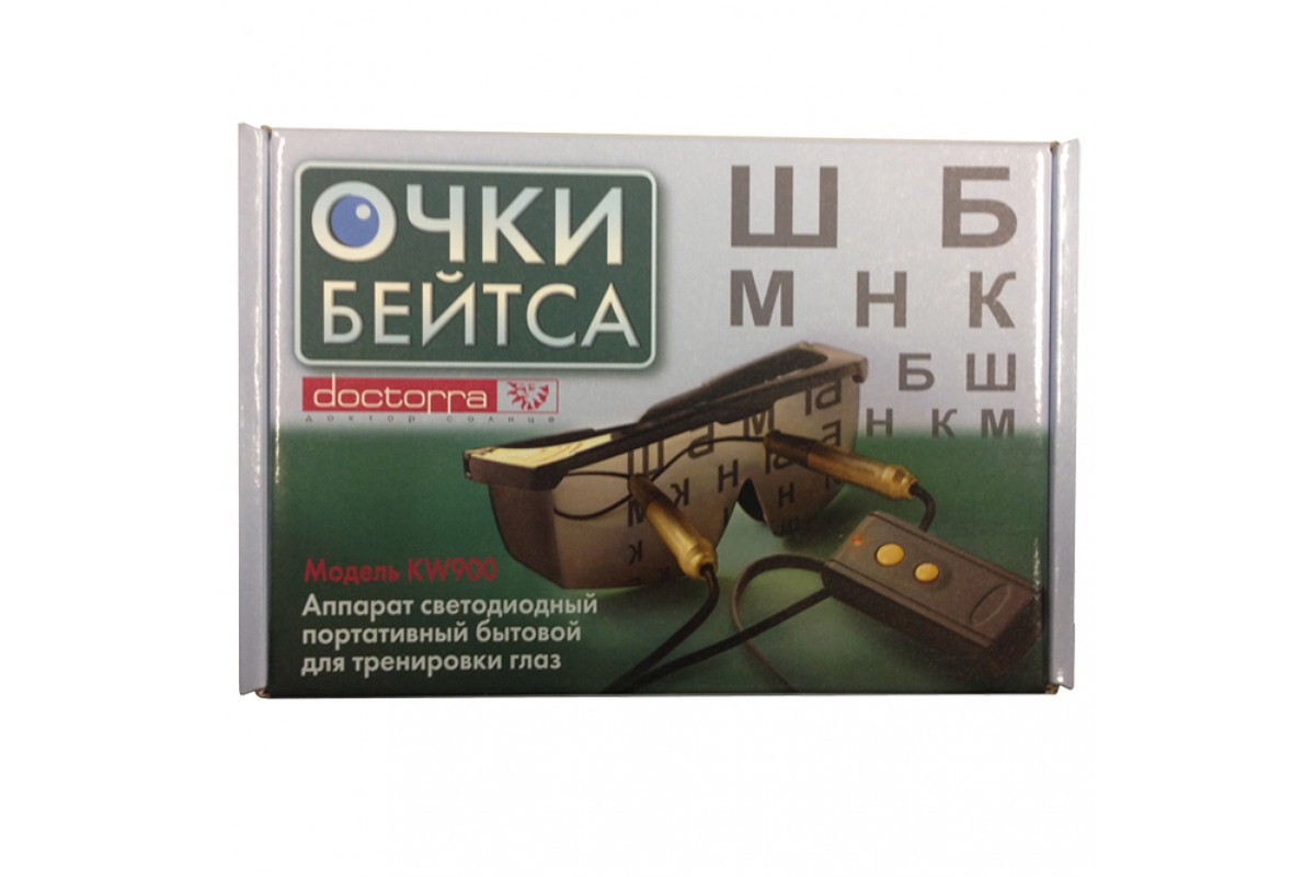 Офтальмологический аппарат «ручеек»: тренировка аккомодации