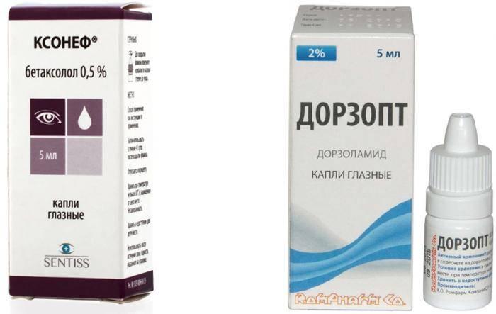 Препарат: бринзопт в аптеках москвы