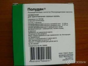 Иопидин аналоги - medcentre24.ru - справочник лекарств, отзывы о клиниках и врачах, запись на прием онлайн