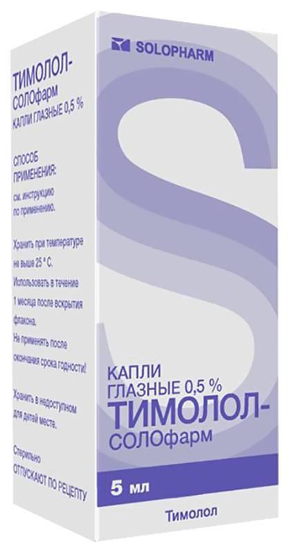 Клофелин: инструкция по применению препарата, цена, отзывы, аналоги клофелин: инструкция по применению препарата, цена, отзывы, аналоги