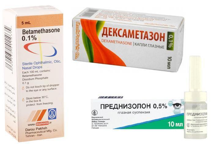 Топ-5 глазных капель с антибиотиком широкого спектра действия