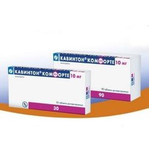 Аналоги кавинтона в таблетках и ампулах - список заменителей дешевле препарата кавинтон