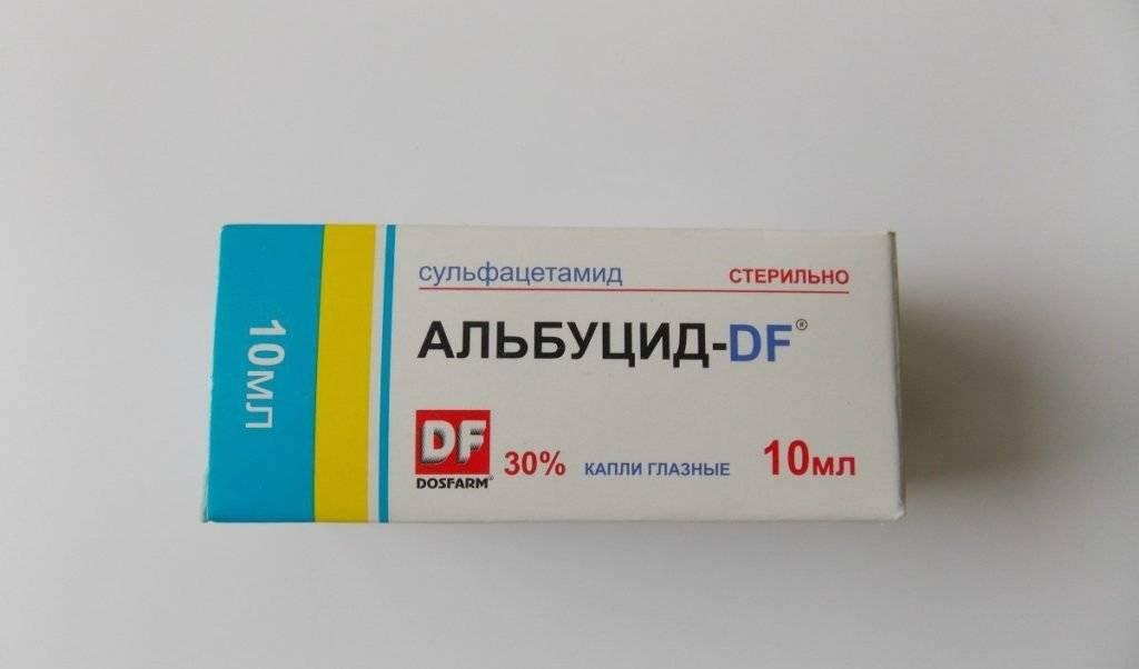 Сколько стоит альбуцид? цена в аптеках, отзывы, аналоги, инструкция
