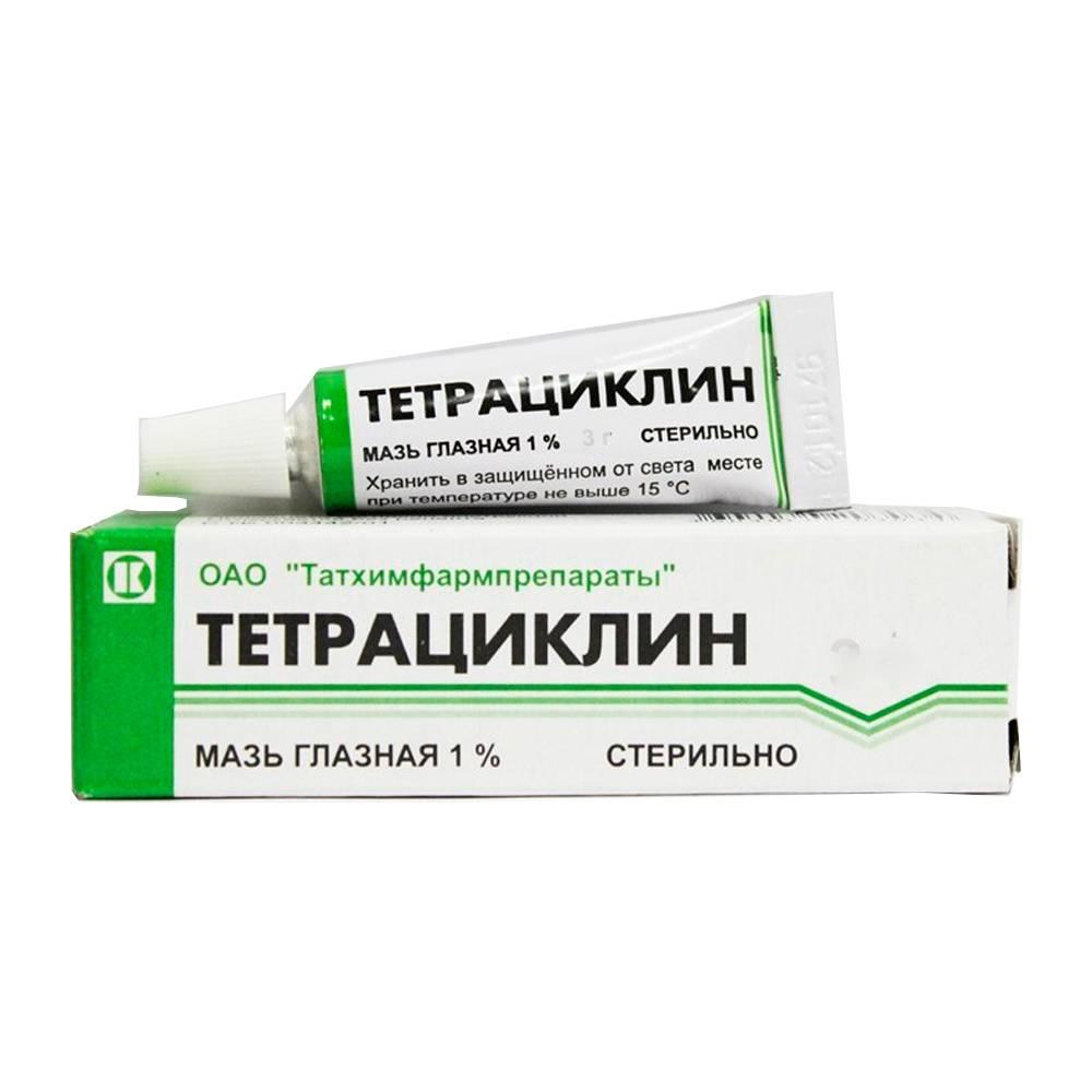 Мазь тетрациклиновая 3 процентная инструкция по применению | глазной.ру