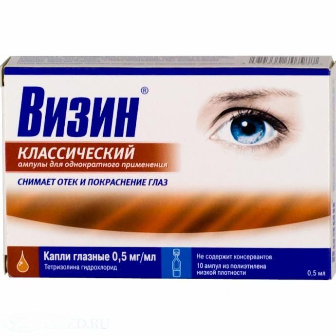Визин алерджи (фл. 0,05% 4мл): состав, способ применения, официальный сайт, цена в аптеке