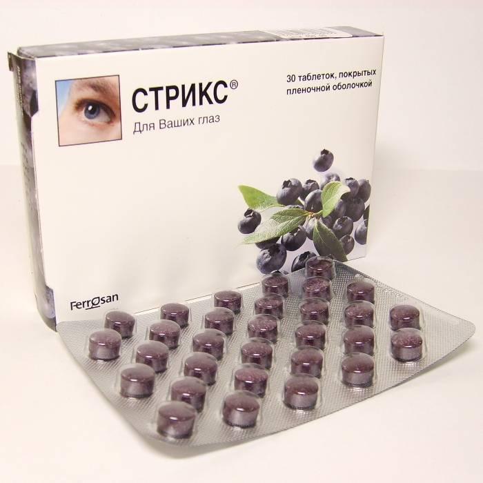 Витамины для глаз стрикс: инструкция по применению, цена и отзывы - medside.ru