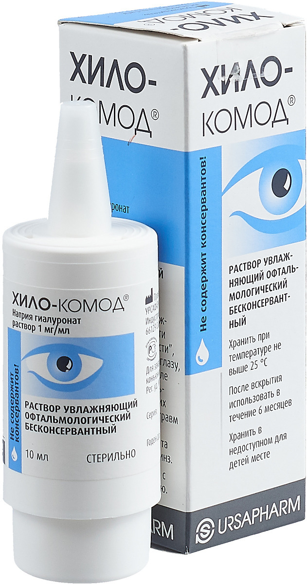 Хилопарин-комод (глазные капли): инструкция по применению, цена, отзывы, аналоги
