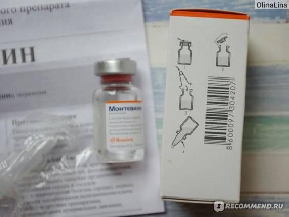 Топ 6 самых недорогих препаратов-аналогов визина®