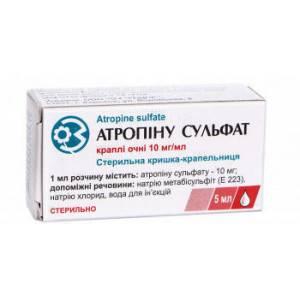 Глазные капли атропин