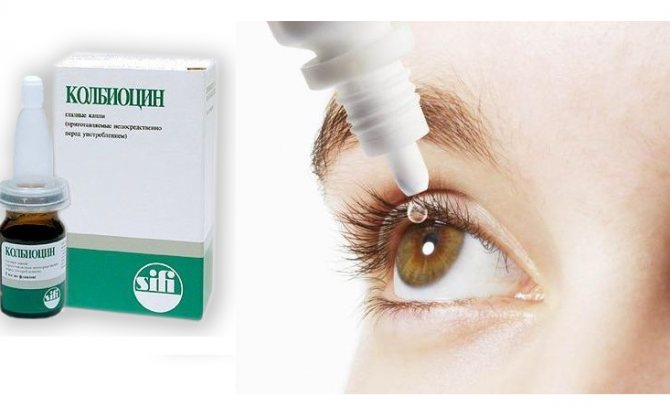 Глазные капли и мазь колбиоцин: инструкция, цена, отзывы - medside.ru
