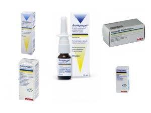 Лучшие антигистаминные препараты 4 поколения