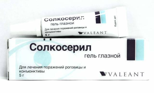 Инструкция по применению глазного геля солкосерил: гель глазной, цена, отзывы, аналоги, состав, показания, противопоказания