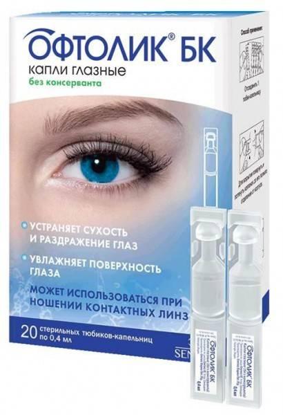 Офтолик глазные капли: инструкция по применению и для чего они нужны, цена, отзывы, аналоги