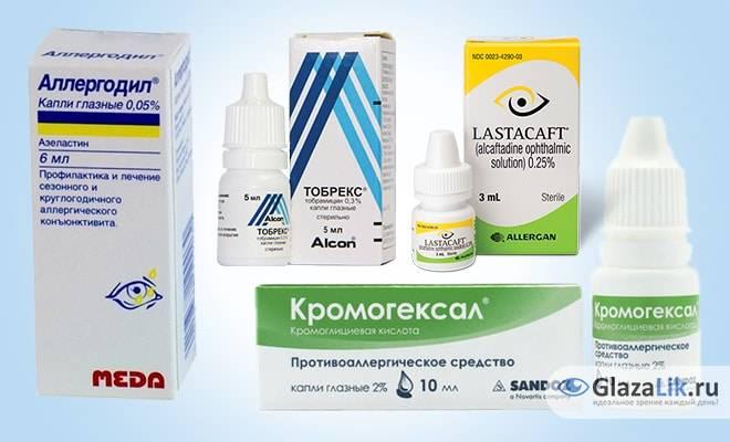 Выбираем лучшие глазные капли от слезоточивости глаз oculistic.ru выбираем лучшие глазные капли от слезоточивости глаз