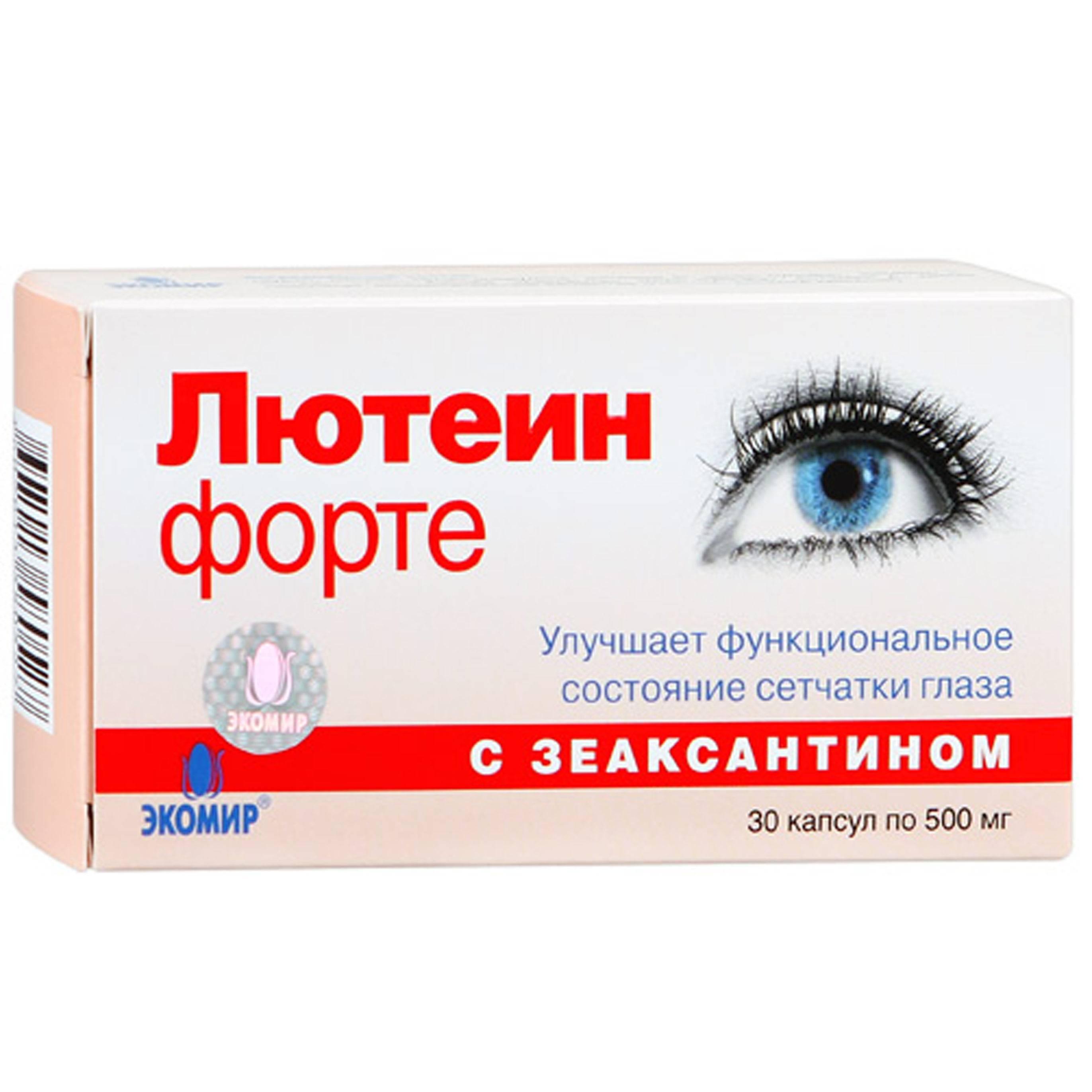 Капли для сетчатки глаза - медицинский справочник medana-st.ru
