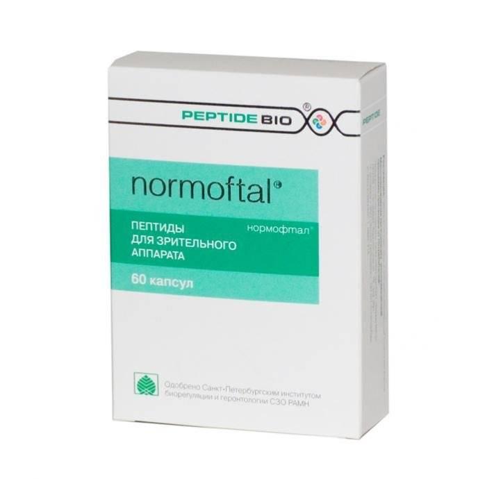 Нормофтал отзывы - лечение глаз