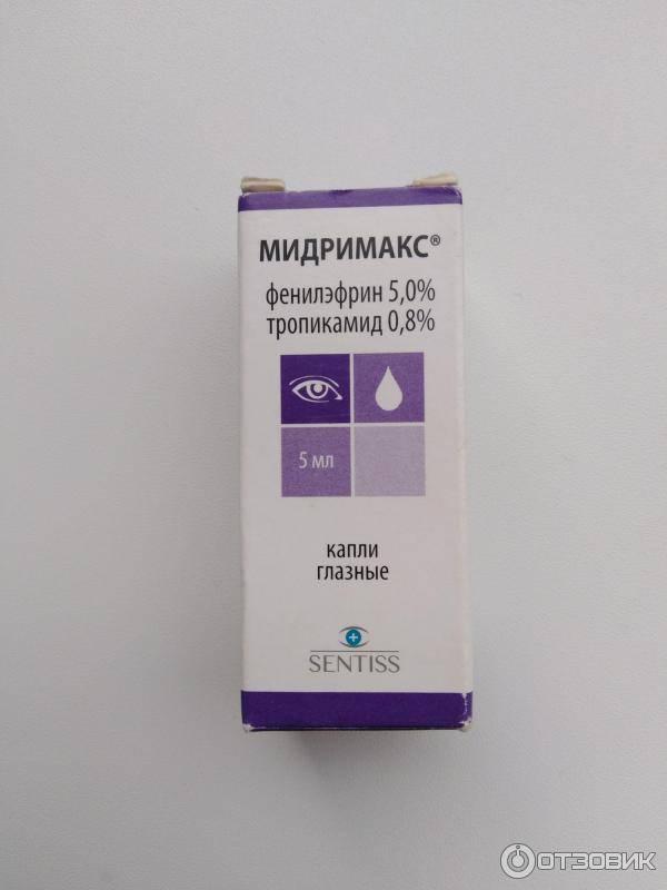 Антибактериальные капли для глаз: антисептические и противомикробные препараты для взрослых и детей, список лучших лекарств