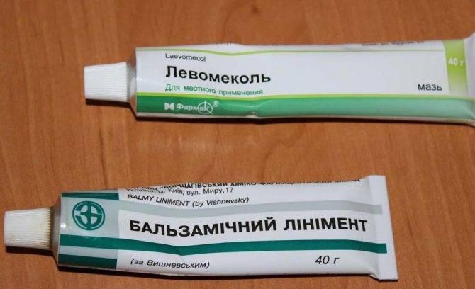 Мази от ячменя : названия и способы применения | компетентно о здоровье на ilive