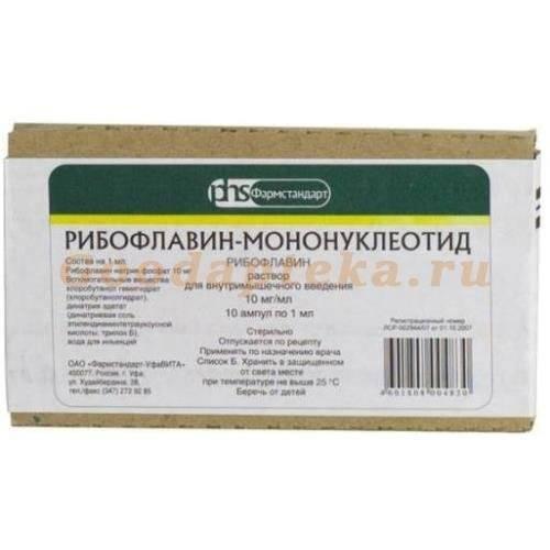 Рибофлавин капли глазные - инструкция, цена, отзывы