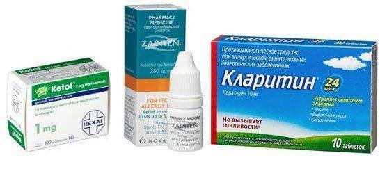 Кетотифен - капли глазные: инструкция по применению, отзывы, аналоги