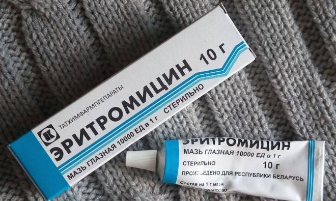 Тетрациклиновая мазь при ячмене на глазу: можно ли мазать воспаление, поавила нанесения препарата, нужно ли пить таблетки