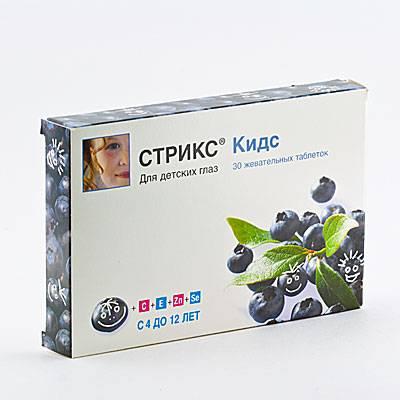 """Витамины для глаз """"стрикс"""": свойства, показания к применению, дозировка и инструкция - druggist.ru"""