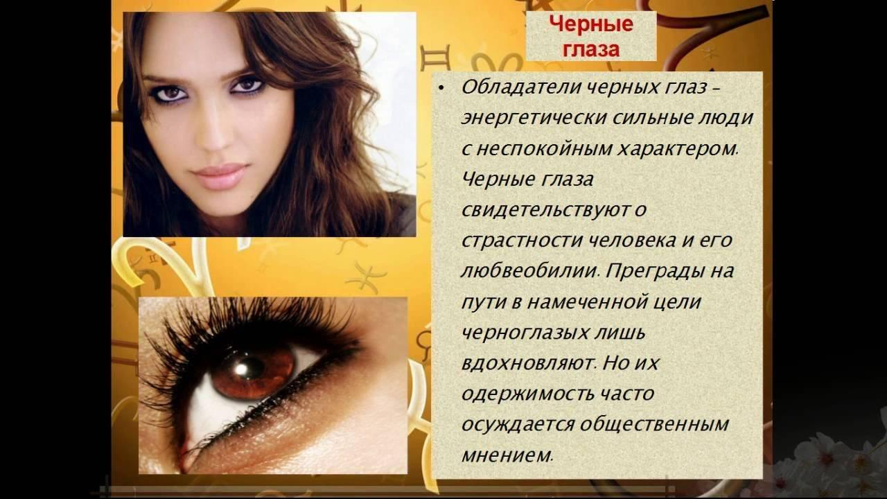 """Зелено-карие глаза: значение, секреты макияжа - """"здоровое око"""""""