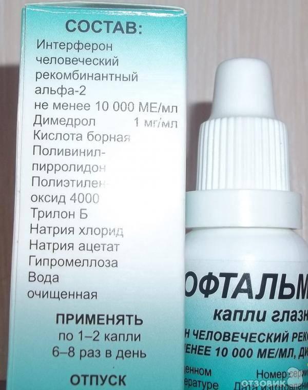 Халязион верхнего и нижнего века. лечение халязиона у ребенка, лечение лазером, отзывы - medside.ru