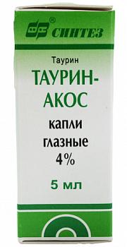 Таурин акос (фл. кап. 4% 5мл (пластик)): состав, способ применения, официальный сайт, цена в аптеке