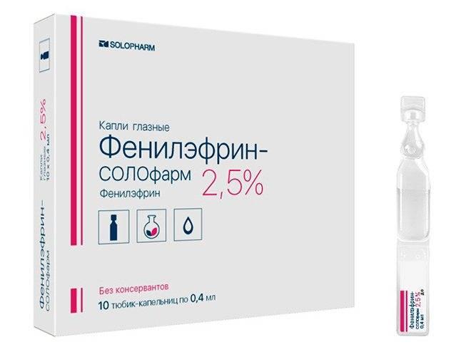 Дешевые аналоги глазных капель ирифрина: топ 5 заменителей препарата